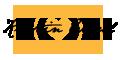 Kristin Graul Logo
